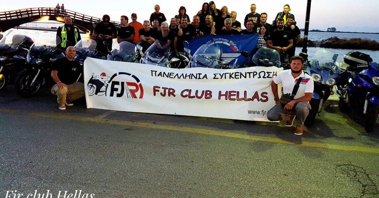 FJR Club Hellas